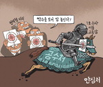 [서상균 그림창] 안심처