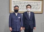 한국폴리텍대학 동부산캠퍼스 황선구 학장, 오규석 기장군수와 김대군 기장군의회 의장 예방
