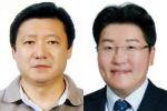 부경대 김군도·왕제필 교수, 발전기금 각 500만원씩 기부