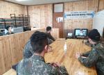 사하구, 국군 장병과 함께하는 '비대면 실시간 평생학습'