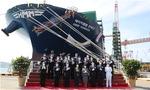 HMM 한바다호 명명식…23일 부산서 정식 취항
