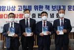 한국해기사협회 '바다와 사람들' 출간