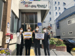 한국요양병원, 학장동행정복지센터에 사랑의 마스크 전달