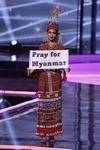"""미인대회 간 미얀마 대표 """"기도해주세요"""""""