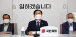 국힘 비영남 당권주자들의 '영남당 논란' 활용법