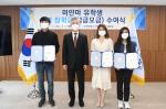 """""""미얀마 유학생들, 한국에서만큼은 힘들지 않기를"""""""