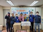 해운대구 반송2동 YES자원봉사캠프, 재능기부 봉사