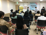「온라인 지식콘텐츠개발 창업연계프로젝트」수료식 개최