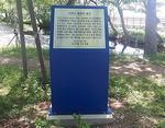 디카시 발원 고성 장산숲, 주민이 22일 표지석 제막