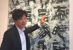 청바지로 창작 김해동 예술가, 김해서 내달 30일까지 개인전