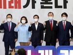 야당 당권 5파전 압축…이젠 '70% 반영' 당심 잡기 경쟁