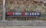 """신공항 조성 피해 """"어민 대책 세워라"""""""