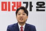헌정사 새로 쓴 이준석…부산 MZ 정치인 쇄신 기대감