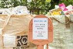 [신통이의 신문 읽기] 쓰레기 분리배출만 잘해도 지구가 덜 아파해요