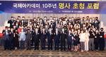 """성낙인 서울대 명예교수 """"800만 부울경, 하나로 합쳐야 살길 열려"""""""