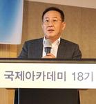 """""""사업 위기 땐 남의 것 뺏지 않고 새 길 만들면 된다"""""""