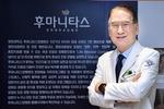 부울경을 빛낸 출향인 <16> 경희대 후마니타스암병원 지휘 정상설 원장