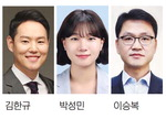 청와대 청년비서관 '25세' 박성민…정무비서관엔 '0선' 김한규