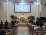 고신대병원 개원 70주년 기념식