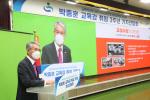 박종훈 경남교육감, 취임 3주년 미래교육 비전과 로드맵 제시