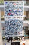 UN 참전영웅 388명의 얼굴