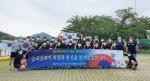 부산외대 학군단, '리멤버 더 히어로즈' 행사 참가