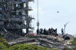 붕괴 마이애미 건물 2018년 심각한 균열 지적