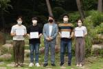 부산외대 LINC+ 사업단, '한국정보통신학회 춘계종합학술대회'서 우수논문상 수상
