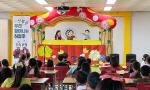 인제대 LINC+사업단, 가야사 인형극'우리 할머니는 허왕후'공연 선보여