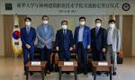 신라대-중국 임주건축직업기술학원 국제교류 협정 체결