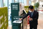 부산은행 'ESG(환경·사회·지배구조) 경영'…녹색금융 선도, 지역사회와 상생