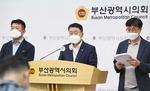 부산시의회 '어반루프' 예산 전액 삭감…朴 시장, 본회의서 유감 표명 전망