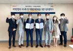 동서대학교 LINC+사업단 - ㈜SCK