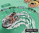 [서상균 그림창] 해수욕장 개장