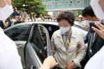 의료법 위반 윤석열 장모 1심서 징역 3년,법정구속