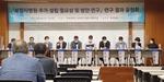 민간매각으로 기운 침례병원…'우암동(부산외대 옛 부지) 개발 표류' 재연 우려