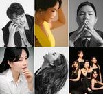 부산시립예술단 라이징스타 개인기 뽐내봅니다