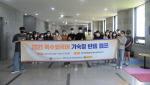 부산외대, 2021 특수외국어 기숙형 탄뎀 캠프 수료식 개최