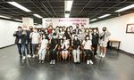 동서대 디자인대학, 제26회 동서디자인미술실기대회 시상식 개최
