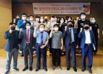 영산대, 스타트업을 위한 오픈이노베이션 개최 눈길