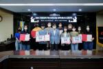 동의과학대학교, '전문대학혁신지원사업 재학생 UCC공모전'시상식 개최