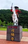 전다형의 시 둘레길 <4> 의령 곽재우·안희제·이병철 길