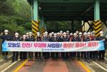 부산환경공단, 경영진 참여 밀폐공간 안전점검 실시