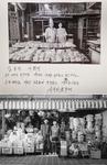 흑백사진에 담은 서동시장의 얼굴들