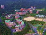 신라대, 국립재활원 '지능형 재활운동 의료기기 개발 사업' 선정