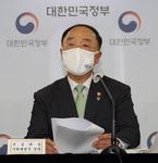 """""""2차 추경 증액 어렵다"""" 홍남기, 또 여당에 반기"""