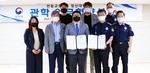 와이즈유 영산대 경찰행정학과, 경북 안동교도소와 협정 체결
