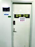 [뉴스 분석] 부산시의회 사보임·보이콧…원내대표단과 갈등 점입가경