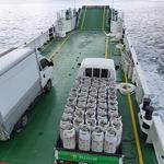 통영 섬마을 주민 LPG 등 연료 공급 전용선 본격 취항