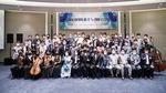 국제아카데미 18기 '누리마루 음악회'…상반기 종강